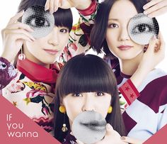 New Single「If you wanna」2017/8/30 (水) Release 決定!!