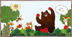 クマくんや森の動物たち イラスト