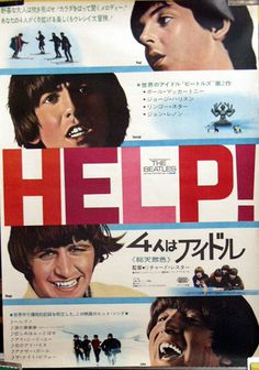Help! (1965) - (Beatles) Japanese film poster