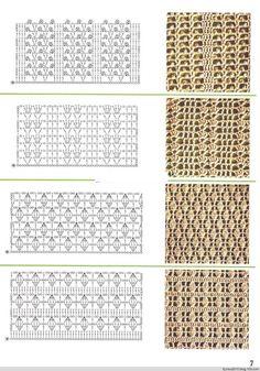 Вязание крючком. Коллекция образцов No2 - 紫苏 - 紫苏的博客