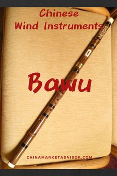 HU Bamboo Flute Professional Adult Playing Transverse Flute Chinese Musical Instrument Dizi Color : C