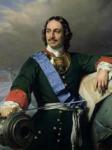 Peter the Great by Paul Delaroche painted over a hundred years after Peter's death. Peter the Great officially renamed the Tsardom of Russia the Russian Empire in and himself its first emperor. Peter The Great, Catherine The Great, Catherine La Grande, Catalina La Grande, Paul Delaroche, House Of Romanov, Alexandra Feodorovna, Great Paintings, Imperial Russia