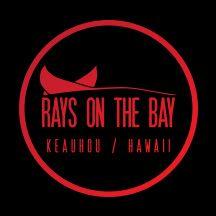 Rays on the Bay (manta rays!) - Sheraton Kona