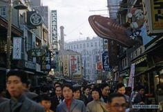 '50s, Japan