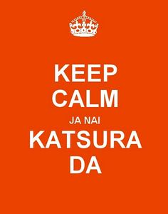 Gintama - Keep calm ja nai!