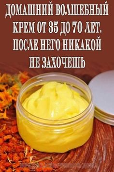 natural remedies by Smoker Cooking smoker bbq cooking Holistic Remedies, Natural Health Remedies, Herbal Remedies, Smoker Cooking, Homemade Skin Care, Keto Diet For Beginners, Healing Herbs, Nutrition, Smoothie Recipes
