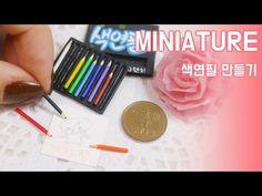 미니어쳐 색연필 만들기 Miniature * Coloured Pencils - YouTube