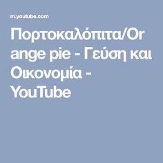 Πορτοκαλόπιτα/Orange pie - Γεύση και Οικονομία - YouTube Youtube, Youtubers, Youtube Movies