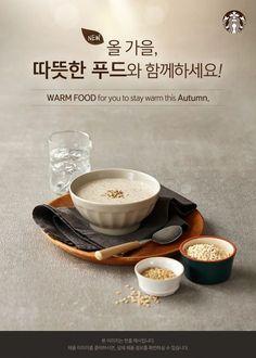 Starbucks Food Menu Design, Food Poster Design, Restaurant Poster, Asian Street Food, Fast Food Chains, Warm Food, Korean Food, Food Plating, Food Styling