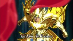 Saint Seiya Soul Of Gold - Aiolia by SONICX2011 on DeviantArt