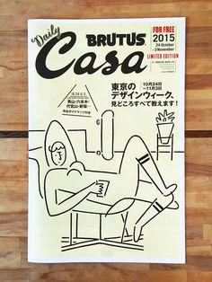 Casa BRUTUS design week