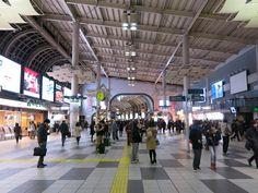 Shinagawa station guide. Transfer among Shinkansen, Keihin Kyuko to Haneda, Narita Express | Japan Rail Pass and rail travel in Japan complete guide - JPRail.com