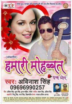 bhojpuri gana mp3 bhajan video