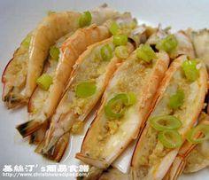 秘方蒜蓉蒸蝦【家傳特製美食】Steamed Shrimps with Garlic and Preserved Beancurd from 簡易食譜