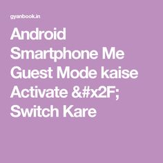 Android Smartphone Me Guest Mode kaise Activate / Switch Kare