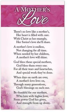 A Mother's Love mothers day family quotes mother quotes happy mothers day happy mothers day pictures mothers day quotes happy mothers day quotes mothers day quote mother's day Happy Mother Day Quotes, Mother Daughter Quotes, Mother Quotes, Mom Quotes, Family Quotes, Life Quotes, Mom Poems, Mother Poems, A Mothers Prayer