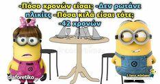 Funny Memes, Jokes, Funny Photos, Minions, Life, Fictional Characters, Fanny Pics, Husky Jokes, The Minions