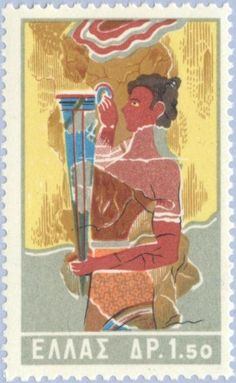 Rhyton bearer (fresco) Ancient Greek Art, Postage Stamp Art, Fresco, Gallery, Painting, Vintage, Collection, The World, Fresh