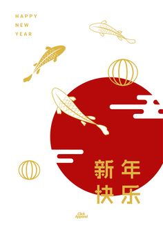 Chinese Typography New Year Calligraphy Chinese typography new year & chinesische typografie neues jahr & typographie chinoise nouvel an & tipografía china año nuevo & chinese typography design, chinese typography po Chinese New Year Design, Chinese New Year Poster, Chinese New Year Greeting, Chinese Posters, New Years Poster, New Year Greetings, Chinese New Year 2020, Poster Cars, Poster Sport