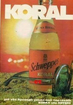Vintage Advertising Posters, Vintage Advertisements, Vintage Ads, Retro Posters, Sweet Memories, Childhood Memories, Poster Ads, Retro Ads, 80s Kids