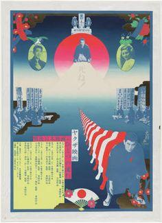Tadanori Yokoo, Yakuza Films, One Movement of Postwar Japanese Cinema, 1968