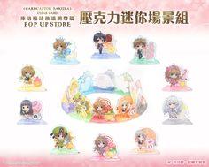 Cardcaptor Sakura, Clamp, Snow Globes, Movies, Cards, Movie Posters, Decor, Decoration, Films