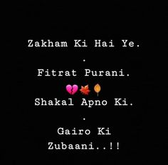 Poetry Quotes, Hindi Quotes, Urdu Poetry, Quotations, Story Quotes, Truth Quotes, Life Quotes, Classy Quotes, Sad Love Quotes