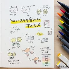 Calendar Notebook, Diy Calendar, Japanese Handwriting, Pen Illustration, Ballpen, Kawaii Doodles, Doodle Designs, Typography, Lettering