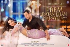And the moment we all have been waiting for!! First look of Prem Ratan Dhan Payo with Sonam Kapoor and Salman Khan