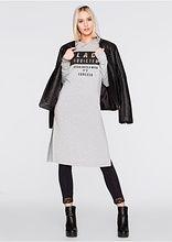 Šaty s kapucňou A so skvelou potlačou • 19.99 € • bonprix