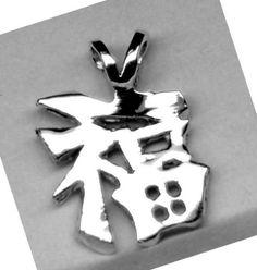 KANJI GOOD LUCK Pendant Sterling Silver Free by oldtrekkie on Etsy, $59.99
