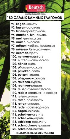 Verbs in german German Language Learning, Russian Language, Learn A New Language, Japanese Language, English Language, Learn German, Learn Russian, Learn French, Learn English