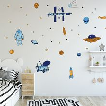 """""""Houston, can you hear me? Decorate your kids' room with beautiful colorful space wall decals. Non-toxic, environmental friendly Vinyl sticker. Easy to apply and to remove."""