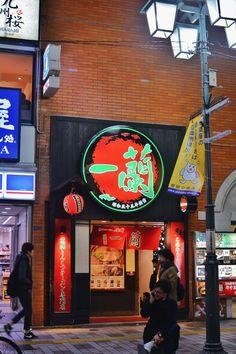 一蘭 渋谷店 - 渋谷区, 東京都, Japan. Hard to miss their sign.