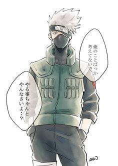 Kakashi Sensei, Boruto, Naruto Uzumaki, Naruto Wallpaper, Funny Cute, Detective, Batman, Superhero, Hades
