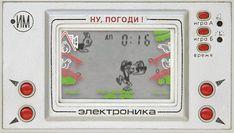 LVLup! on Viron interaktiivinen videopelimuseo, joka esittelee videopelien historiaa. LVLup!:ssa pääsee kokeilemaan itse pelejä ja mikä onkaan kenties  mielenkiintoisempaa nykyisille verkkopelien pelaajille. Museo sijaitsee taidekortteli ARS:ssa. Super Nintendo, Nintendo Consoles, Childhood Memories, Nostalgia, Retro, Games, Design, Russia, Eggs