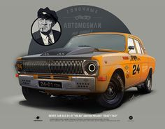 """Check out this @Behance project: """"GAZ -24-01 custom project """"Crazy taxi"""""""" https://www.behance.net/gallery/52065033/GAZ-24-01-custom-project-Crazy-taxi"""