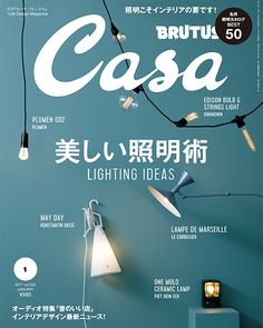 昼はオブジェとして、夜は光と影が周囲の印象をガラリと変える…照明は場の空気感を演出するインテリアの要。今さら聞けない基礎知識から名作照明カタログ、スタイリング術まで、照明ガイド ... Le Corbusier, Dating Quotes Just Started, Magazine Japan, Date Night Recipes, Catalog Cover, Magazine Cover Design, Teen Quotes, Light Art, Booklet