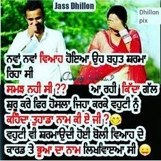Funny Qoutes, Sad Quotes, Best Quotes, Punjabi Funny, Punjabi Status, Girly Attitude Quotes, Punjabi Quotes, Keep Smiling, Funny Bunnies