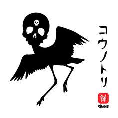 by #krane ( #skull #bird #japan) Skull And Bones, Skulls, Japan, Bird, Illustration, Fictional Characters, Skull, Birds, Illustrations