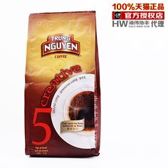 Cheap Ground Coffee on Sale at Bargain Price, Buy Quality powder set, coffee powder, powder blue from China powder set Suppliers at http://www.aliexpress.com/item/Vietnam-5-the-central-plains-pure-coffee-powder-250g/1247478635.html:1,Shelf Life:730 2,place of production:vietnam 3,Packaging:Bag 4,Item Type:Ground Coffee 5,Flavor:Coffee Shannon