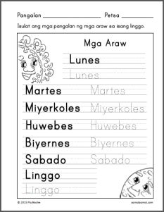 Preschool Worksheets Archives - Page 3 of 18 - Samut-samot Reading Comprehension Grade 1, 1st Grade Reading Worksheets, Grade 1 Reading, Writing Worksheets, Kindergarten Worksheets, Word Reading, Kids Worksheets, 5th Grade Spelling Words, Kindergarten Report Cards