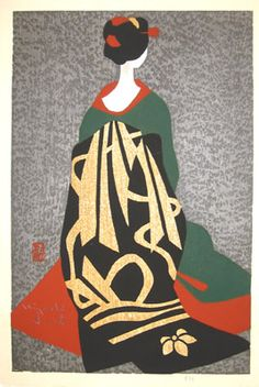 Japanese Art by the artist Kiyoshi Saito | Scriptum Inc
