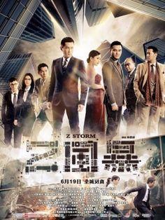 Phim hong kong - Đội chống tham nhũng