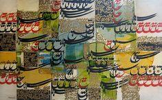 Iranian artist, Faramarz Pilaram (1937-1982)
