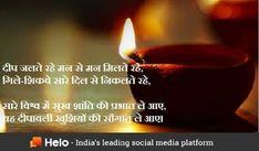 Helo App, Social Media, Social Networks, Social Media Tips