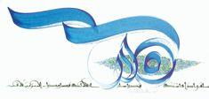Calligraphie de Hassan Massoudy .