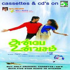 All Songs, Movie Songs, Shankar Mahadevan, Audio Songs Free Download, Album Releases, Tamil Movies, Five Star, Mp3 Song, Jukebox