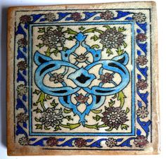 Persian ceramic tile