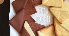 高野豆腐でヘルシーな新食感カリカリサクサクのクッキーをとっても簡単に。ポリ袋でラクラク♪人気レシピチョコがけver.